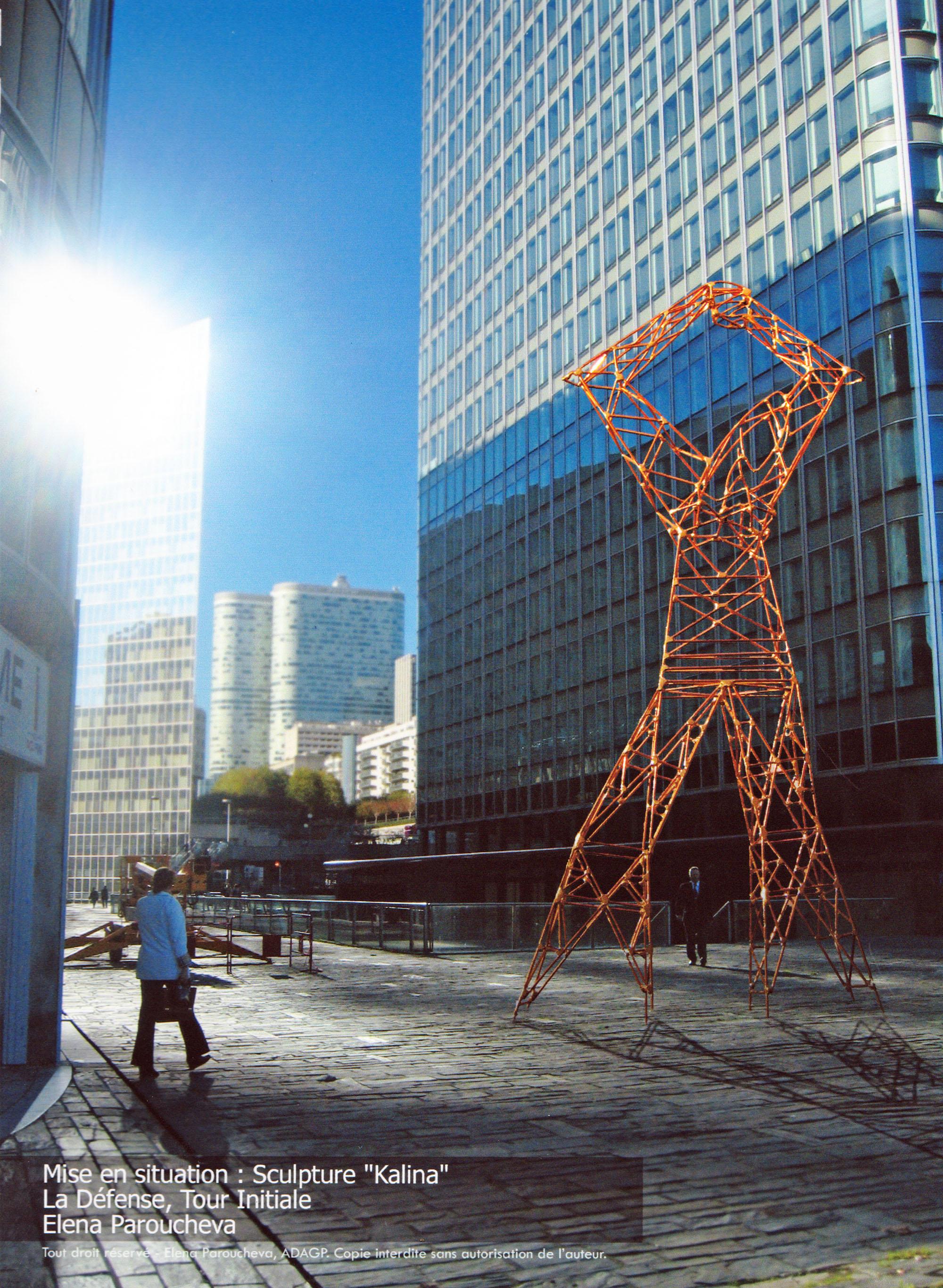 Kalina, Sculpture-Pylon, project